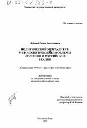 Контрольная работа: ведение подстроек. раппорт