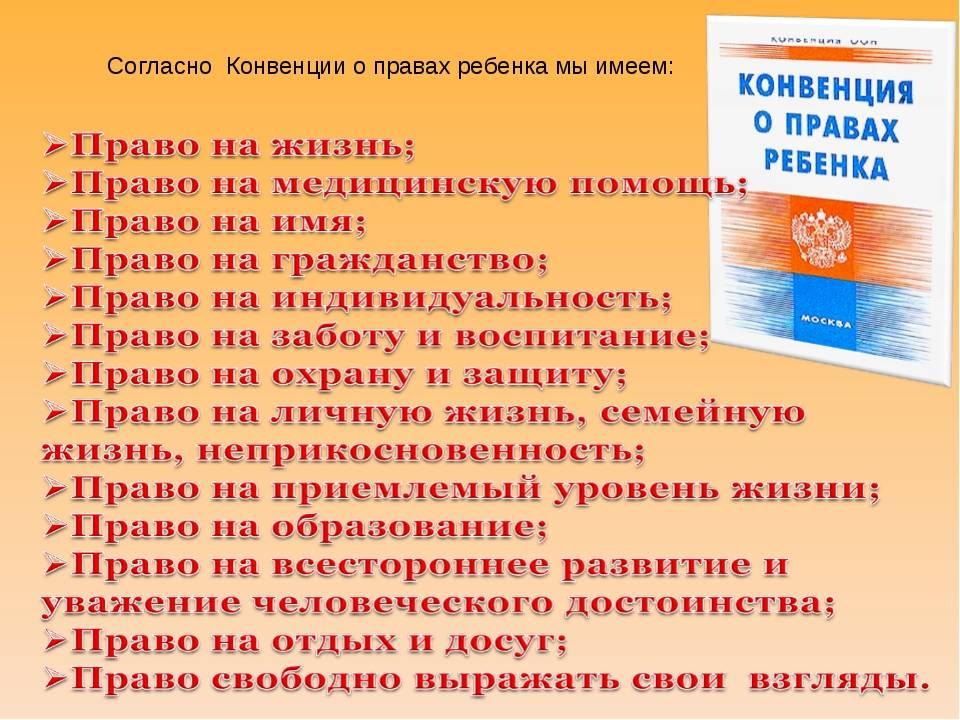 Методы воспитания детей в семье / mama66.ru
