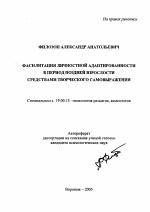 Фасилитация в бизнесе и обществе - facilitation dojo - medium