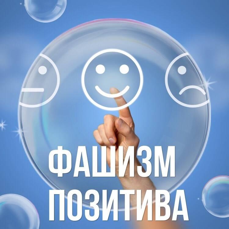 Негативные эмоции: подавить нельзя почувствовать