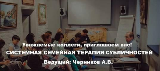 """Сценарий конкурсной программы """"лидером быть желаю"""""""