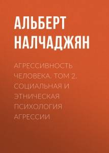 Биологии психологии - бесплатные статьи в журнале дом солнца