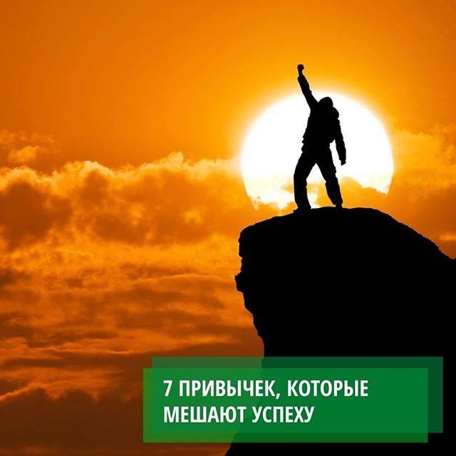 10 полезных привычек, которые завтра изменят жизнь