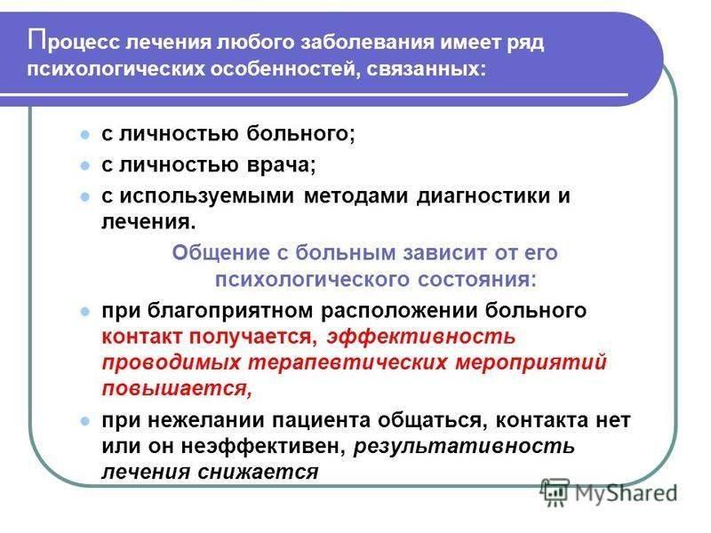 Ухаживать. онлайн психология дома солнца