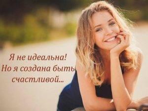 Читать книгу психология красоты: тренинг привлекательности александра добролюбова : онлайн чтение - страница 1