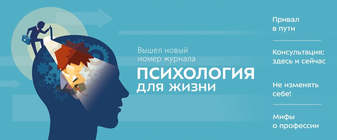 10 психотерапевтических техник принятия