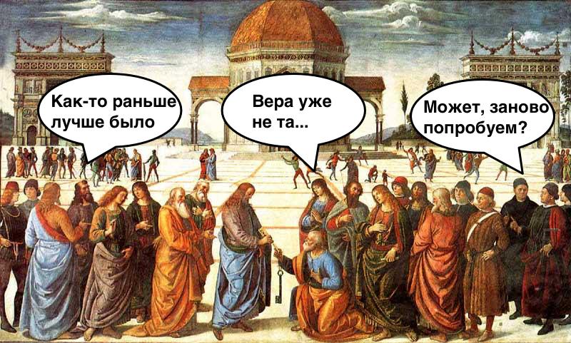 Кантеров - новые религиозные движения