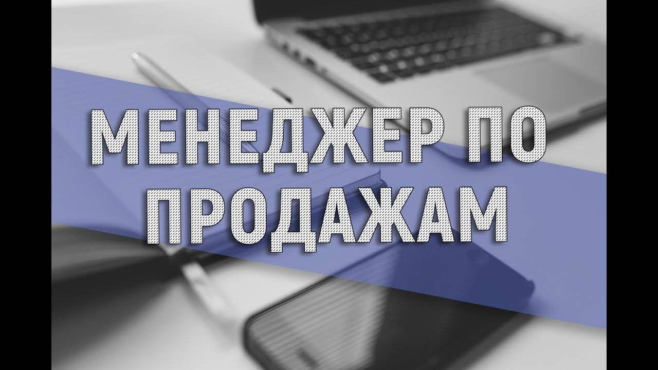 Профессия психолог: получите в москве