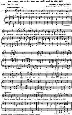 Урок 7. развитие гипнотического голоса
