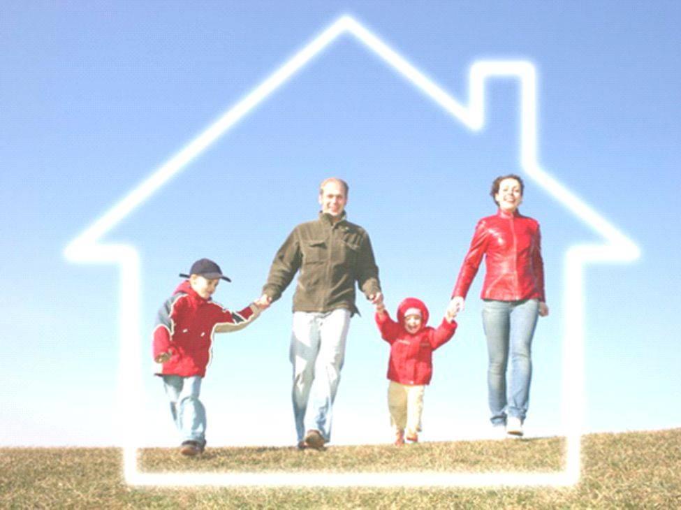 Особенности психологической готовности к появлению ребёнка в молодой семье