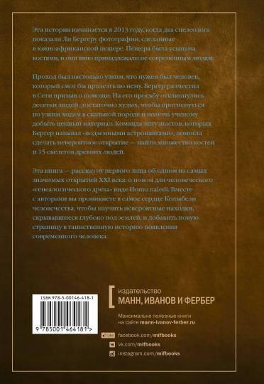 Связь психологии с другими науками – краткое описание по отраслям
