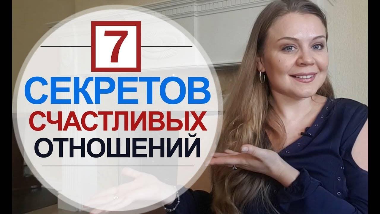 Psymanblog.ru ψ блог психолога мужчины