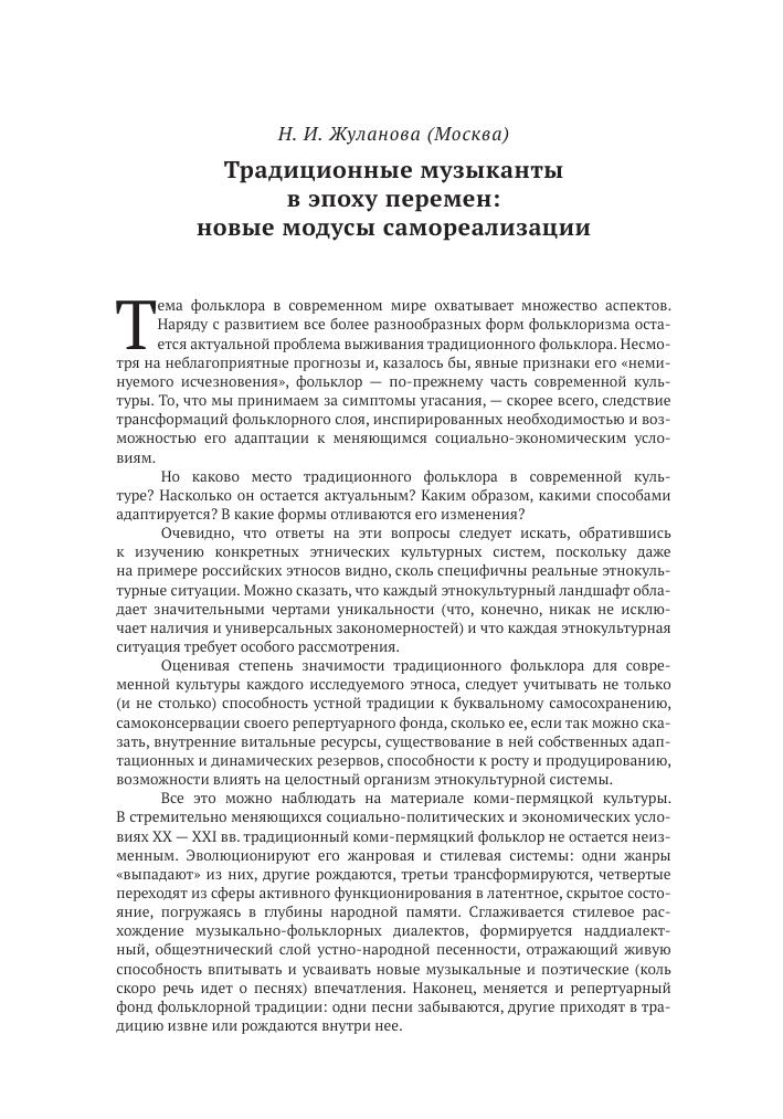 Дружба втроём или третий лишний ... - запись пользователя ирина (irulenciya) в сообществе дети от шести и старше в категории отношения, друзья - babyblog.ru