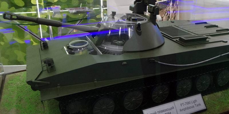 Читать онлайн всемирная история бронетехники   плавающий танк пт-76 и скачать fb2 без регистрации