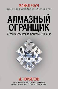 Свияш александр. книги онлайн