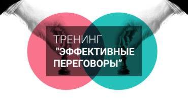 Тренинг королевство: школа цивилизованного лидерства - тренинг в москве, отзывы, скидки, фото