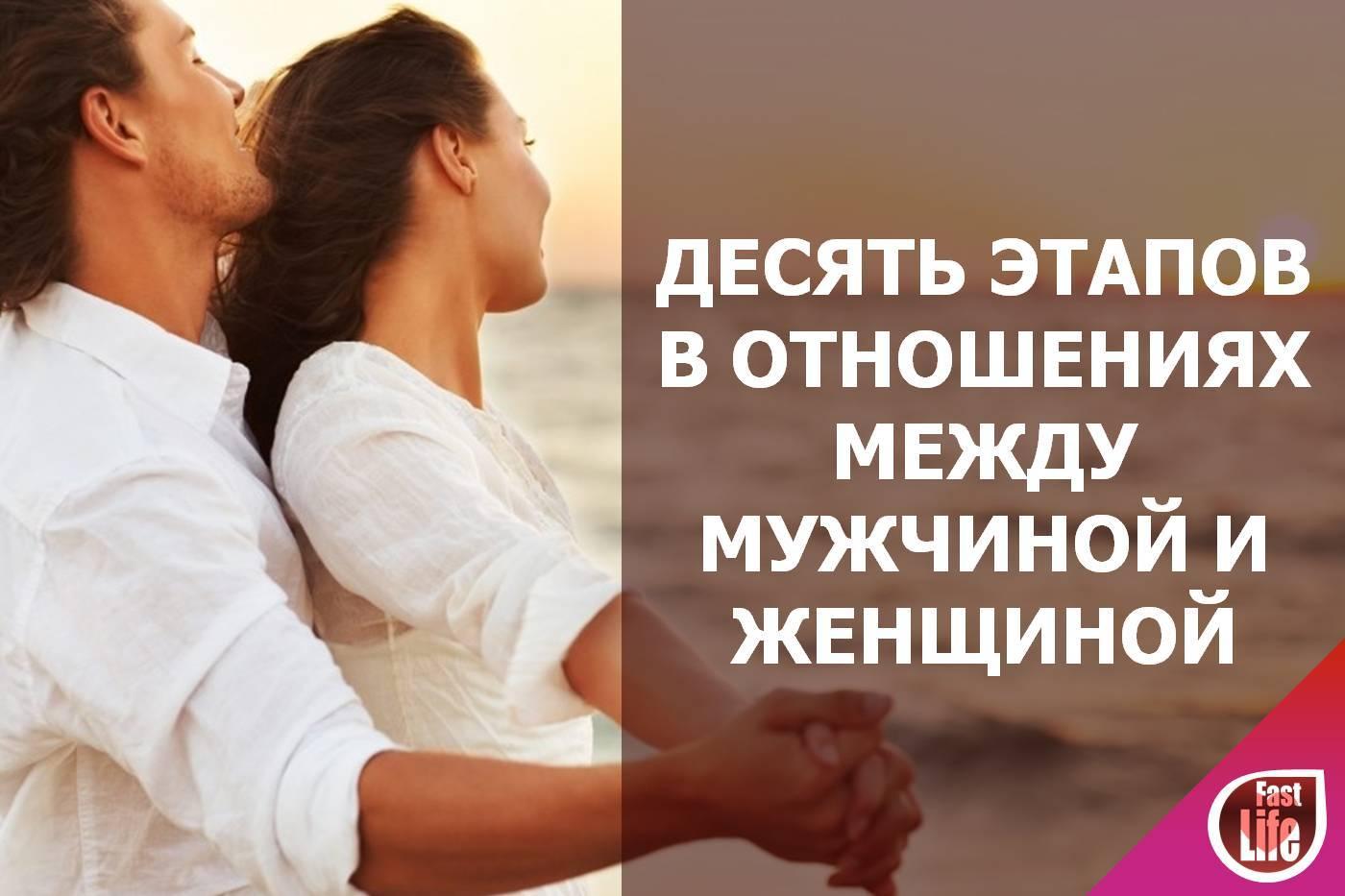 Сложные отношения. онлайн психология дома солнца