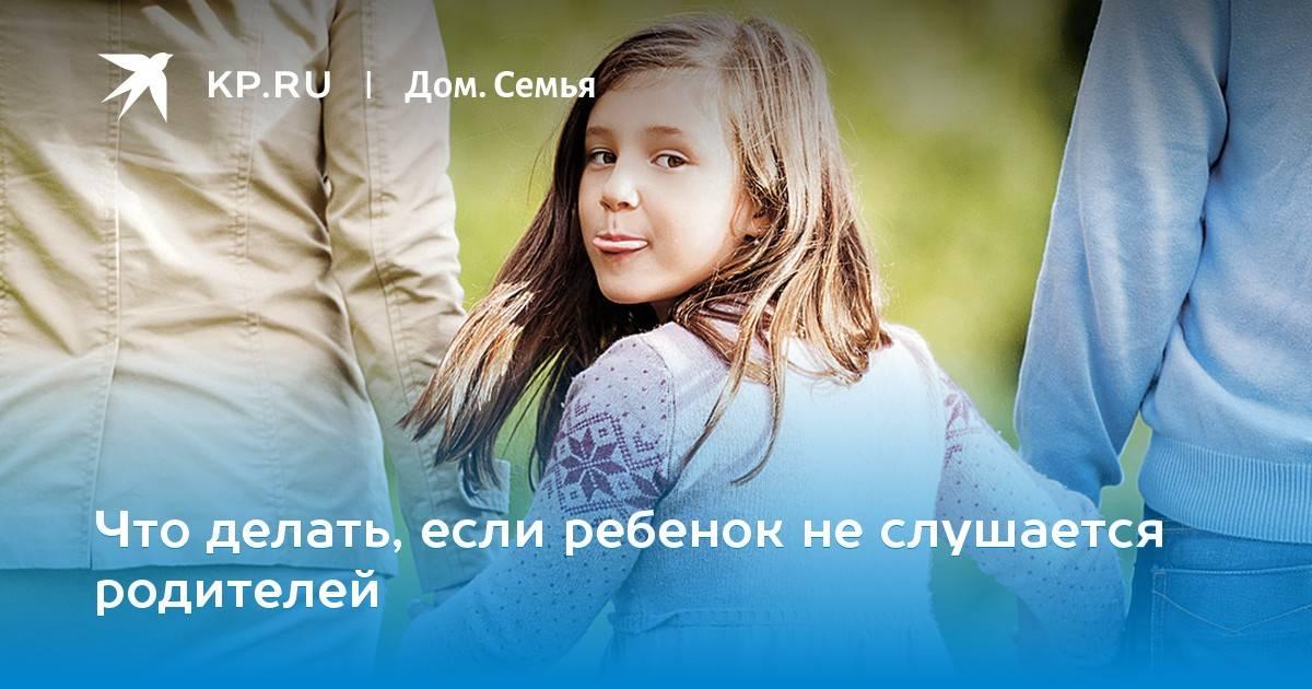 5 ошибок родителей, которые могут серьезно испортить детям жизнь