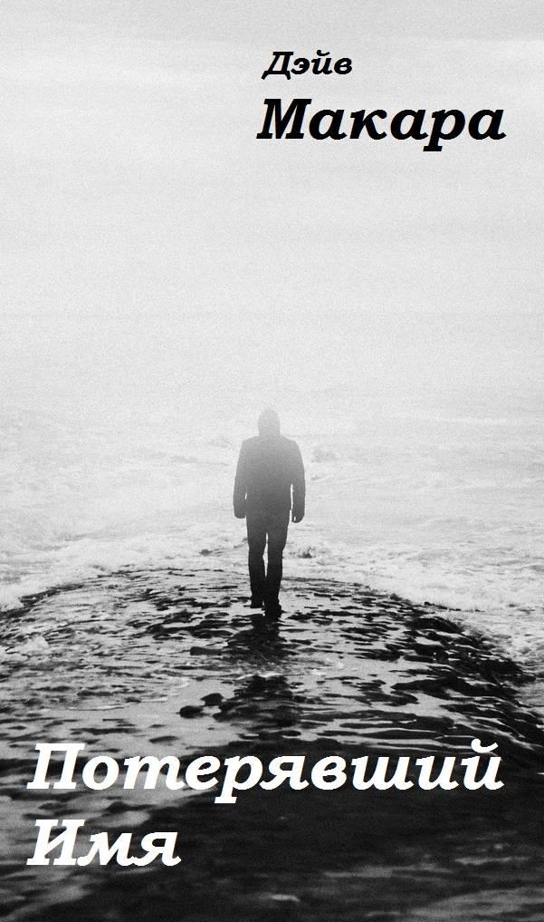 Рядом с душевнобольным: пять правил поведения