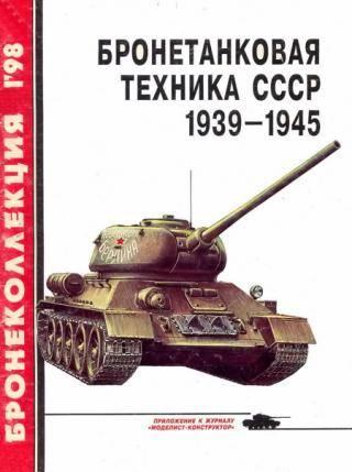 """Щупальца """"спрута"""". зачем россия возвращает в строй плавающие танки - впк.name"""