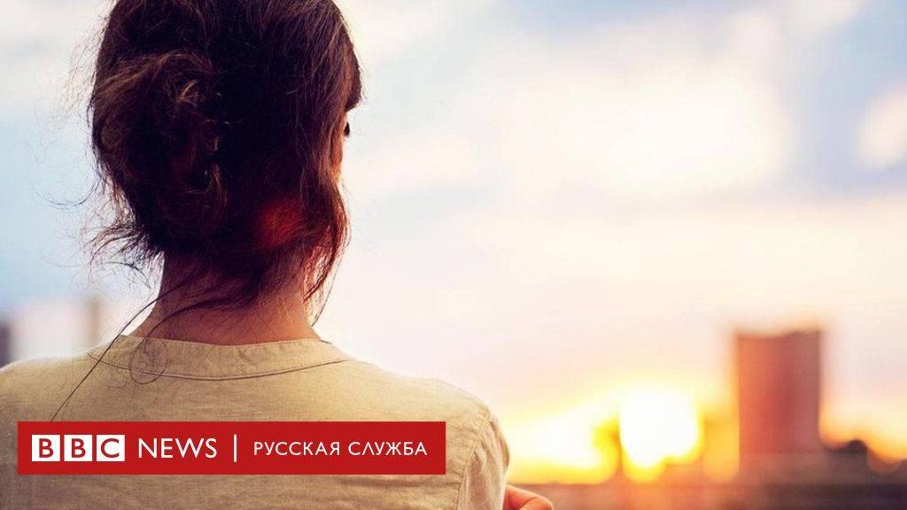 Не берите на себя ответственность за счастье несчастливого человека…