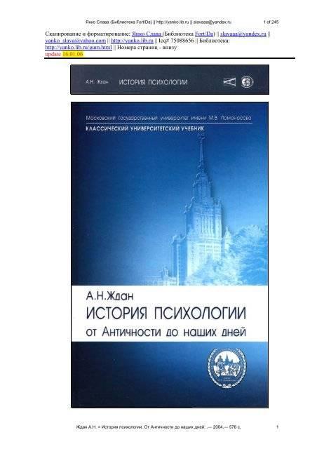 Волюнтаризм — что это такое простыми словами | ktonanovenkogo.ru