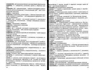 Инсайт — что это такое | ktonanovenkogo.ru