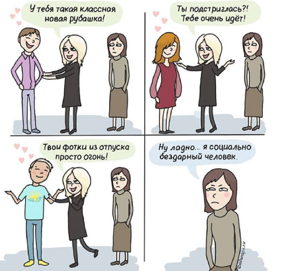 Интроверсия — экстраверсия — википедия. что такое интроверсия — экстраверсия