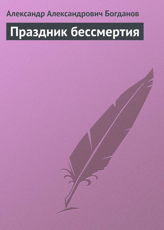 Кедров, константин александрович википедия