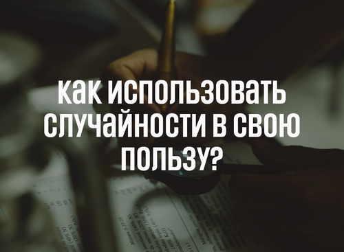 Дедукция — что это такое | ktonanovenkogo.ru