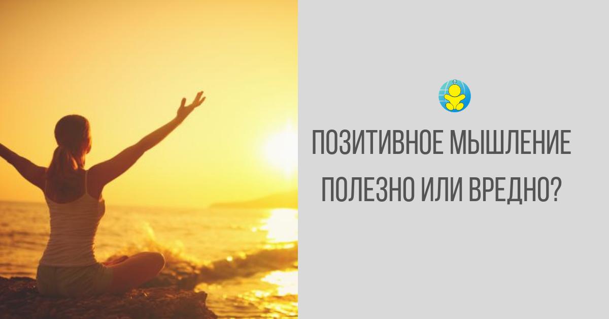 Психология: негативные эмоции - бесплатные статьи по психологии в доме солнца