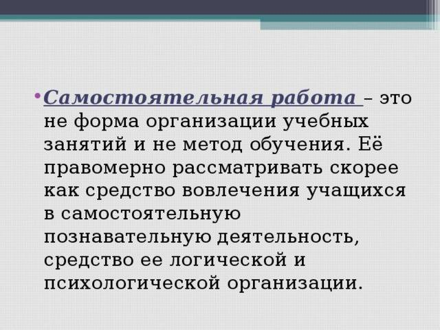 Как стать самостоятельной. качества самостоятельного человека. женский сайт www.inmoment.ru