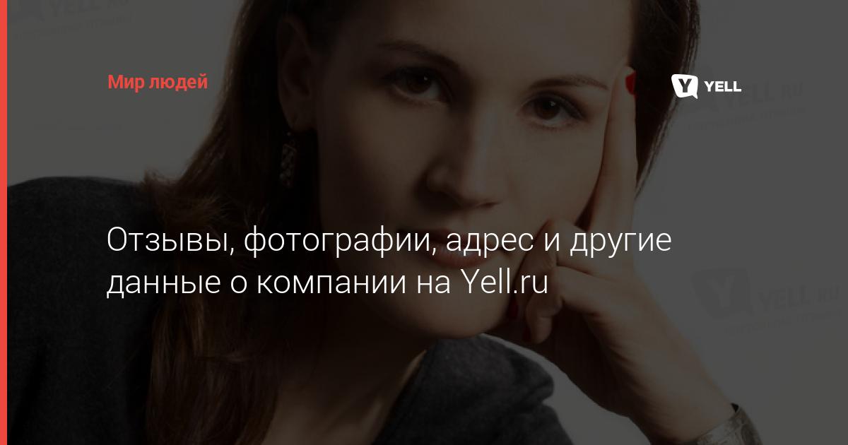 Что такое групповая психотерапия? групповая психотерапия — это… расписание тренингов. самопознание.ру
