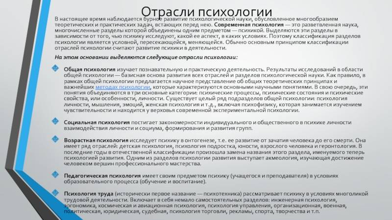 Психология развития — википедия с видео // wiki 2