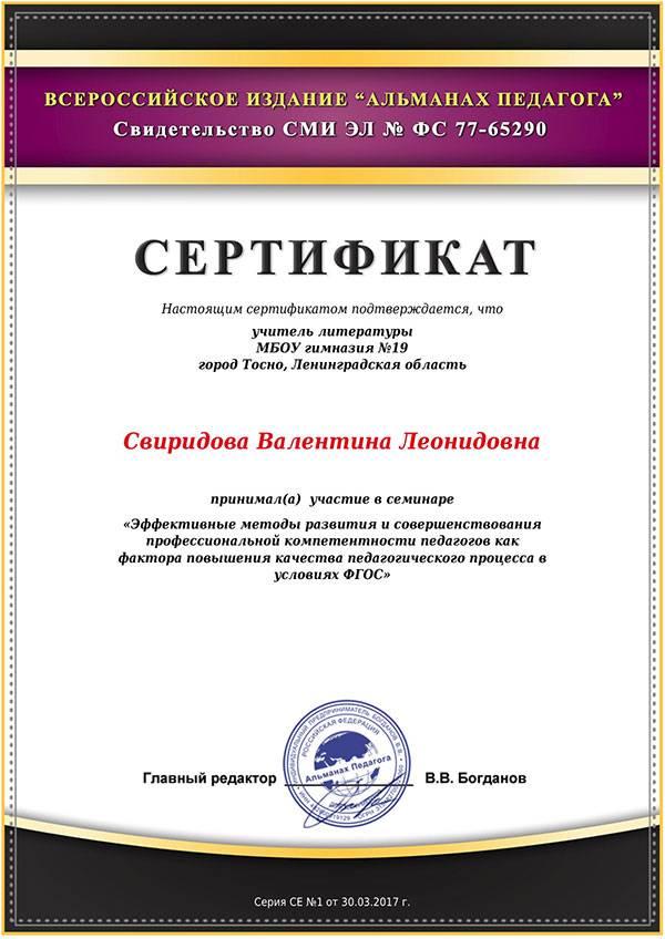 """Настольная игра """"путаница"""" (+материал)"""