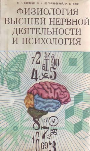 Счастье википедия
