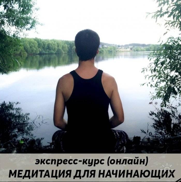 Как медитация влияет на мозг
