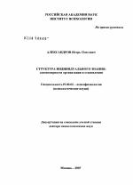 Когнитивная психология википедия