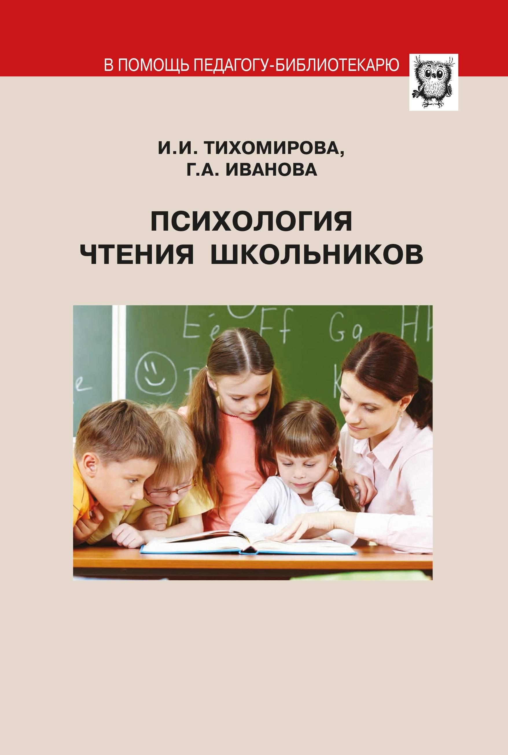 Основные подходы к понятию психологическая культура | социальная сеть работников образования
