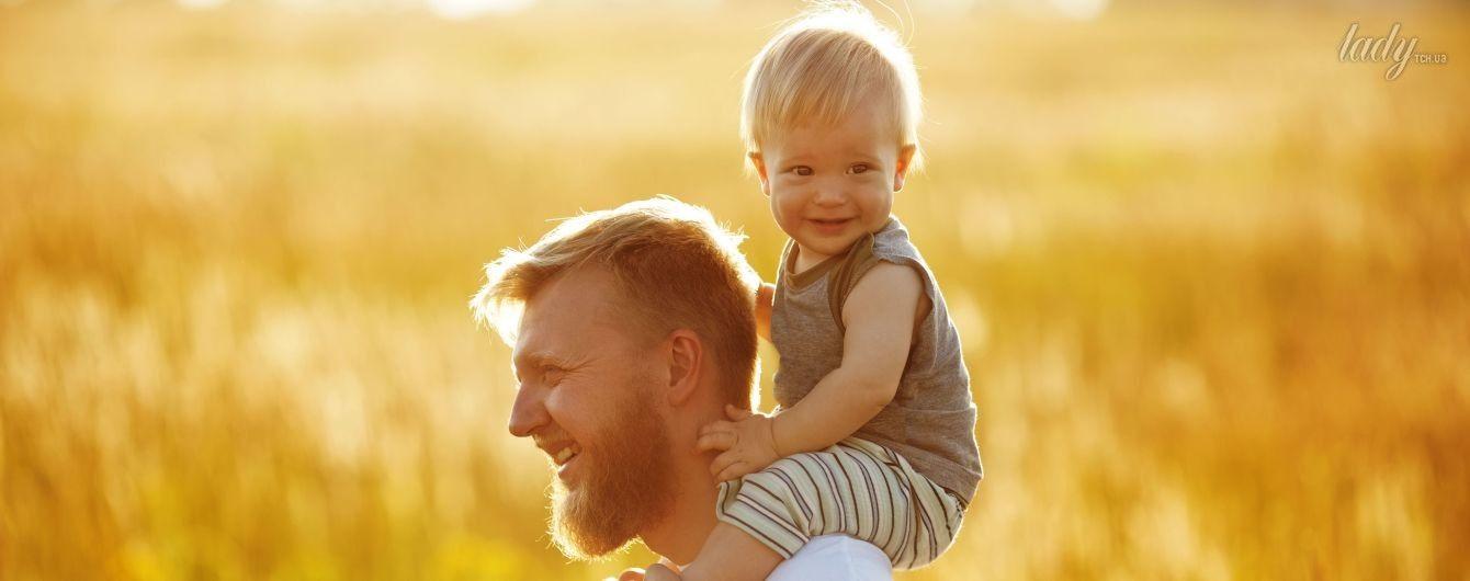 Родители и взрослые дети