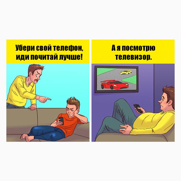Двойные стандарты в семейных отношениях - запись пользователя наталия @kovaleva_time (id1563257) в сообществе добрые советы о самом главном в категории самопознание - babyblog.ru