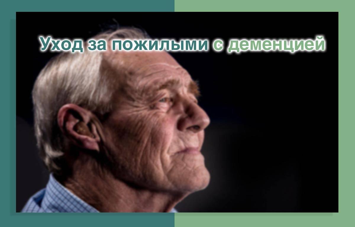 Психология: ухаживание - бесплатные статьи по психологии в доме солнца