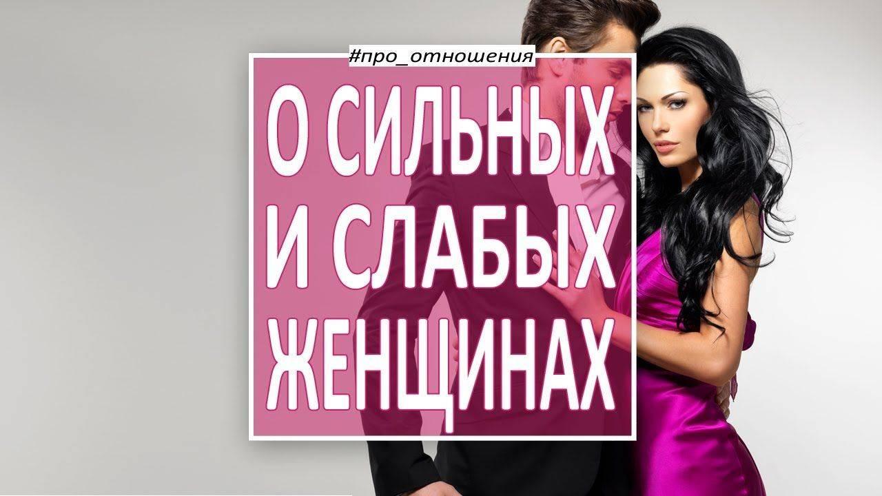 Психология отношений в паре: 4 признака осознанных чувств