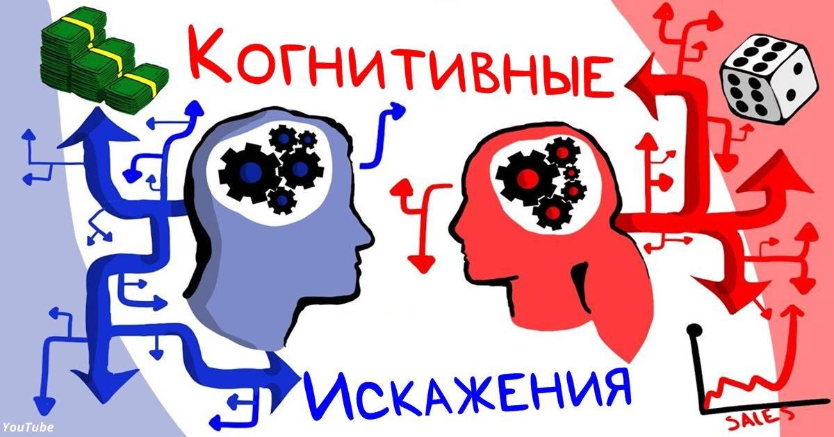 Психология лжи и обмана - как разоблачить лжеца по жестам и мимике?