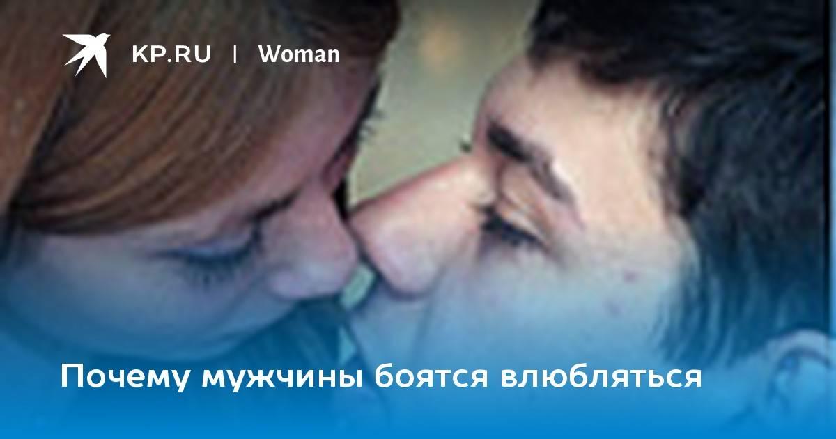 Как, по мнению психологов, можно понять, что мужчина действительно тебя любит по-настоящему?