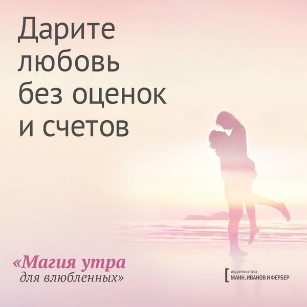 Как понять мужчину: особенности психологии в отношениях с девушкой, как привязывается