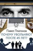 Психология: репрезентация - бесплатные статьи по психологии в доме солнца