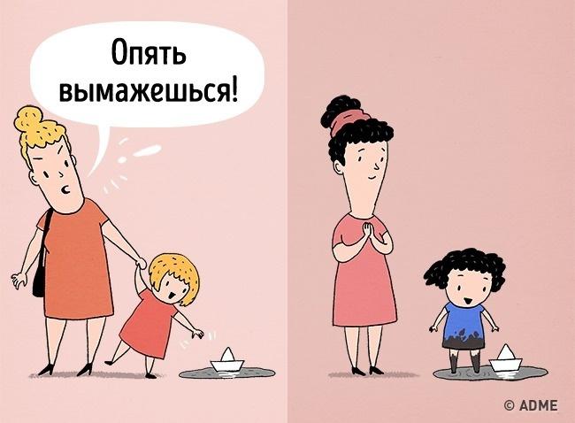 7 принципов еврейской мамы: дети, воспитанные по ним, вырастают успешными
