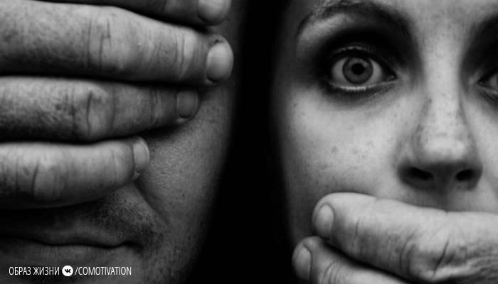 Психология: мучение - бесплатные статьи по психологии в доме солнца