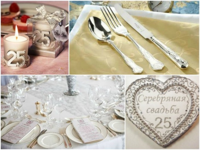 Что подарить друзьям на годовщину свадьбы на 20, 21, 22, 23, 24, 25, 26, 27, 28, лет